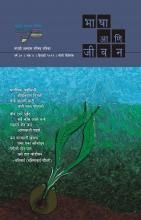 दिवाळी २०१२